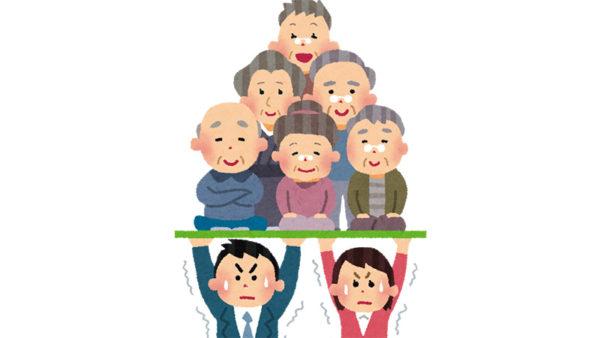 """移民受け入れ→治安の悪化、女性の登用→保育園足りない。少子高齢化という""""国難""""に日本はどう立ち向かうのか"""