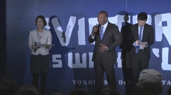 横浜DeNAベイスターズ、2018年シーズンスローガンは「VICTORY is within US」と発表