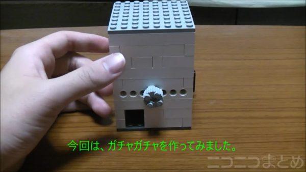 """どうなってるんだ…? レゴ""""だけ""""でガチャマシーンを作り上げた猛者を発見。1円を入れた時のみ回る凝った仕掛けに、称賛の声が上がる"""