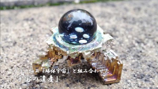 異世界ファンタジーに出てきそうな結晶を自作してみた。理科の実験のような工程から生み出される色とりどりの鉱物に「魔法封じ込めてありそう」