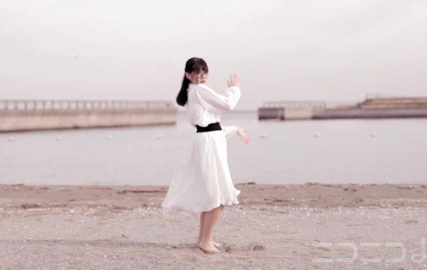 """砂浜に天使が舞い降りたような""""踊ってみた""""――風になびく髪と切ない表情に「心洗われる」【踊り手:Al!ce】"""