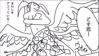 アイドルが相撲で対決する漫画『リキシーアイドル』を小学館に持ち込んでみたら、ド素人の作品なのに謎の高評価をもらえた件