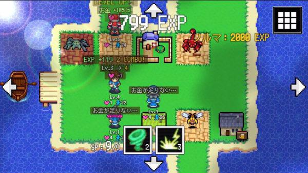 """勇者のために""""レベル上げにちょうどいい島""""を魔王城の隣に造るゲームが登場。ライトな『シムシティ』っぽくて楽しい"""