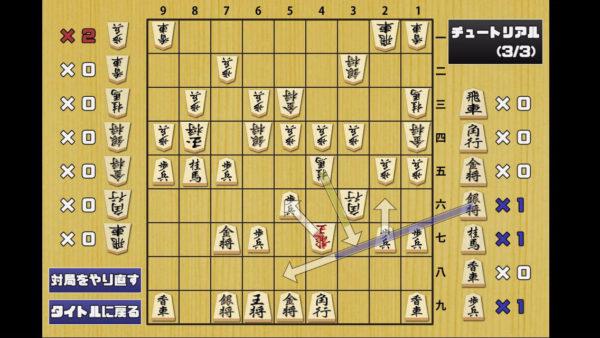 ターン制を廃止した『将棋』のスピード感がハンパない! 互いにガンガン指し合う将棋ゲームが早指しなんてもんじゃない