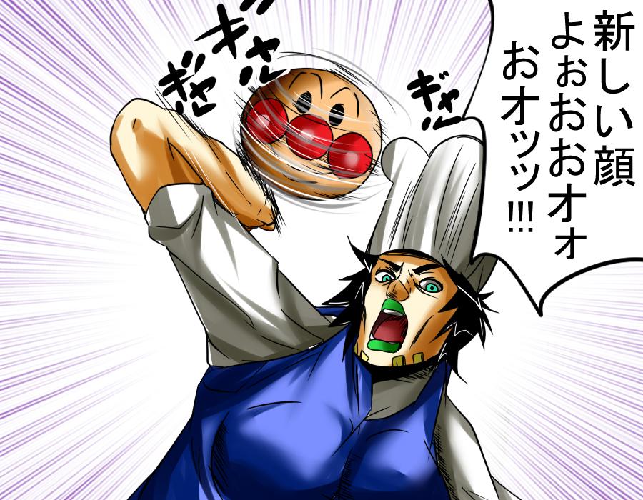 アンパンマン キャラクター アンパンマン キャラ イラスト