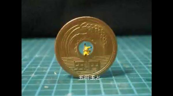 極小サイズのピカチュウを作ってみた! 五円玉の真ん中に収まる小ささに「五円玉がでかいんでしょ(疑心暗鬼)」