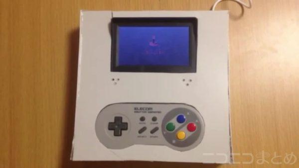 スーファミコントローラーをボディに埋め込んだ謎のオリジナル(?)ゲーム機が爆誕。USB充電で持ち運べるナイス仕様だけど、実用性は「あんま無い」という結果に