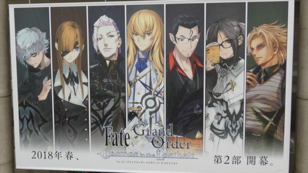 『FGO』第2部各章のタイトルも明らかに! アニメジャパン『FGO』ブースが『Fate』尽くしすぎて帰りたくないレベル【AnimeJapan 2018】