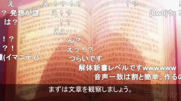 """『ノーゲーム・ノーライフ』の""""イマニティ語""""を解読。1カットだけ映る架空文字をたったひとつのヒントで完訳する能力に「製作者も解読者も両方神」"""