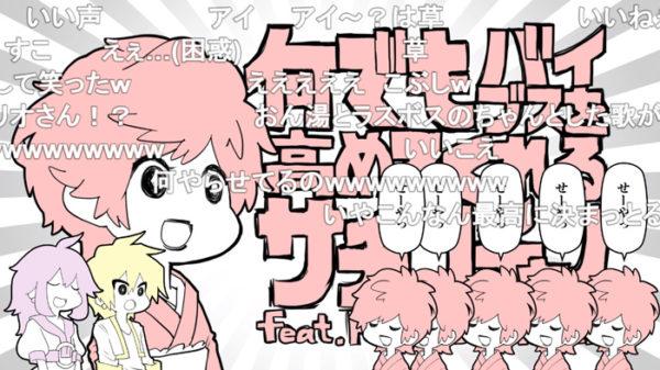 """小林幸子さんが""""何でも言うことを聞いてくれるアカネチャン""""をカバー! 歌唱力を盛大に無駄遣いする楽曲に「歌うますぎる」"""