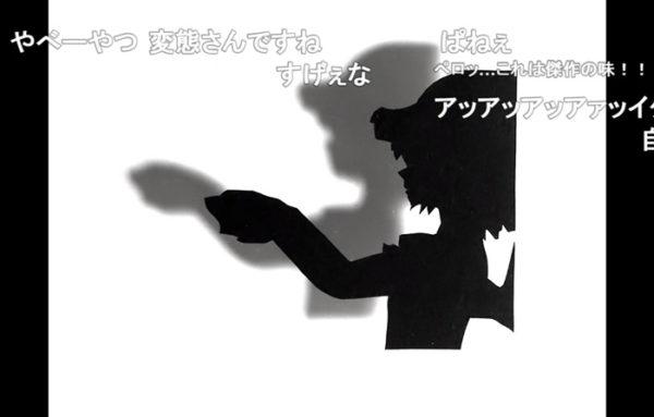 """神曲『Bad Apple!!』を5000枚の切り絵を使って""""影絵CGアニメ""""として再現 「人間国宝」「こんな変態久しぶり」の声"""