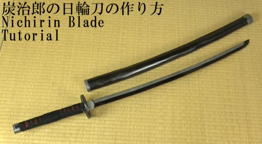 鬼滅の刃 炭治郎 刀
