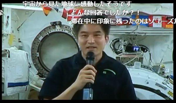 JAXA大西宇宙飛行士「自分が人類の文明の発展に貢献できるような実験や研究に従事していることを誇りに思う」 リアルタイム交信イベント(VIPコール)書き起こし
