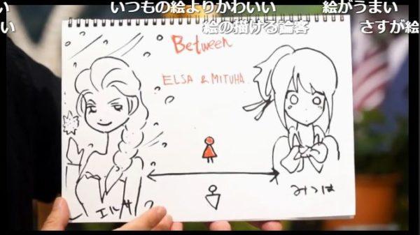 新海誠は『君の名は。』でアナ雪に疲れた女性を救った  『ゼブラーマン』漫画家 山田玲司が語る