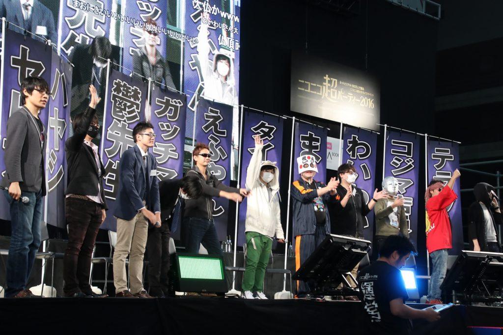 左から、towaco、セピア、ハヤシ、鬱先生、ガッチマン、えふやん、タイチョー、まお、わいわい、コジマ店員、テラゾー