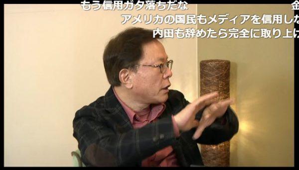 【二夜連続】トランプ大統領後の日本と世界はどうなる!? 猪瀬直樹✕東浩紀✕夏野剛の言いたい放題&大統領選総括番組