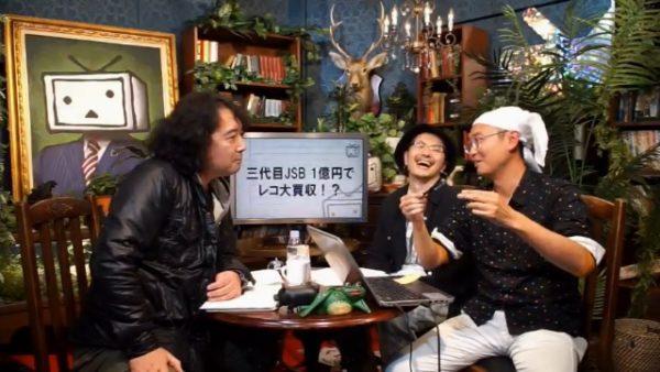 「レコ大のあとはレペゼン村祭りだ!」漫画家・山田玲司が三代目JSBの買収騒動を語る
