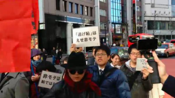 年末恒例のクリスマス粉砕デモにまたも密着! 非モテたちが渋谷の街を行進