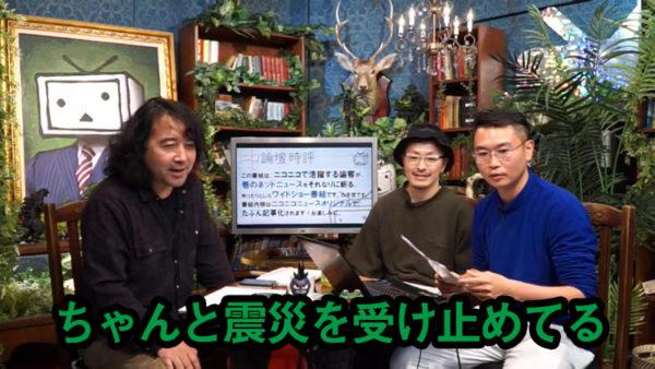 """『シン・ゴジラ』『君の名は。』『この世界の片隅に』の共通点は""""東日本大震災""""に対するアンサー? 漫画家が隠されたメッセージを読み解く"""