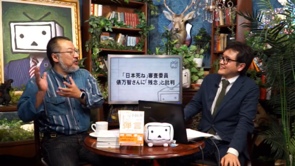 「日本死ねって言わなくたって既に死にかけてる」小飼弾が予想する日本の未来