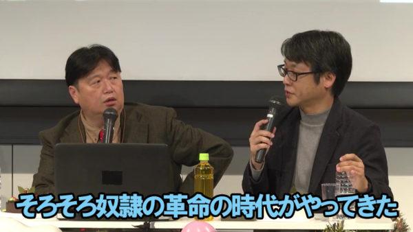 日本のアニメをダメにしたのはあいつらだ! 業界のタブーを本音でぶっちゃけ解説
