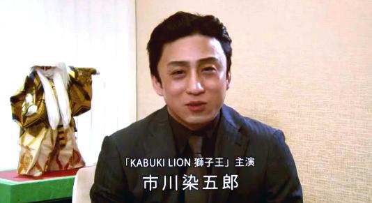 「技術と歌舞伎が融合し合って、新たな歌舞伎の歴史が誕生していくことが心から楽しみ」市川染五郎・中村獅童らが、クールジャパン・マッチングアワード受賞に喜びのコメント