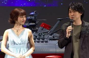 「『宇宙戦艦ヤマト2202愛の戦士たち』舞台挨拶」声優、鈴村健一が大絶賛!! 「うちの奥さんをガミラス星人役でいいから出してください! 」