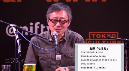 広辞苑を使ってバトルする「たほいや」が復活! 松尾貴史、大高洋夫、能町みね子らの想像の斜め上をいく語釈に会場が湧いた!