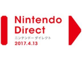 4/13(木)朝7時~「Nintedo Direct」を放送! 『Splatoon2』『ARMS』等の情報をお届け!