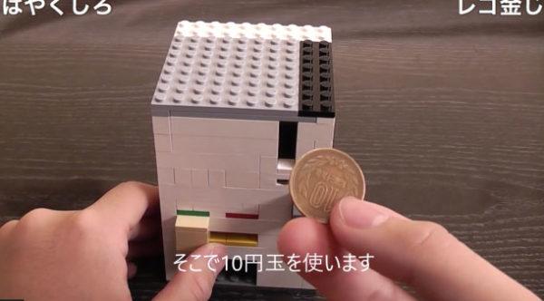 LEGOで10円玉が使える自動販売機を作ってみた。シンプルかつ良く練られた機構がすごい!