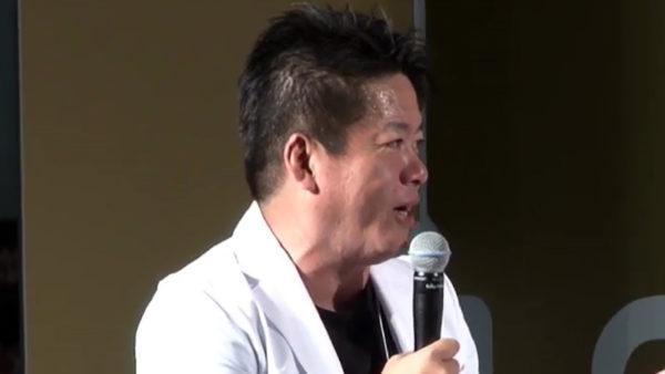 堀江貴文と予防医学の専門家達が癌予防について真剣トーク「食生活を気にするんだったら、毎年検査しろよ」