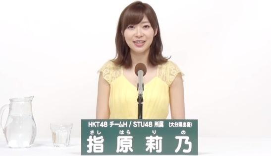 新しい推しメンを見つけよう! 「AKB48 49thシングル 選抜総選挙」立候補メンバー・全322名のアピールコメントを一挙放送