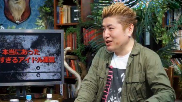 『地下アイドル運営・本当にあったヤバい話』闇社会との関わりを吉田豪が語る