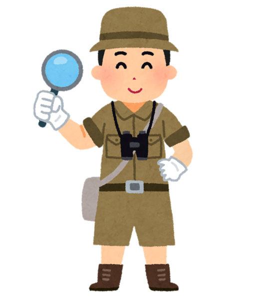 未開の地を行く探検家には「宣教師」と「軍人」が多い? その理由とは