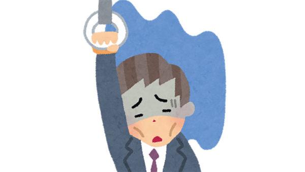 """日本は132位""""仕事への熱意度ランキング""""139ヶ国中で最低クラス ←これって「みんな嫌々仕事している割に日本は頑張ってる」って事じゃない?"""
