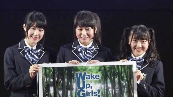 """「まず、みんな前髪上げてくれる?」『Wake Up, Girls! 新章』新ユニット""""Run Girls, Run!""""キャストオーディションの様子が明らかに"""