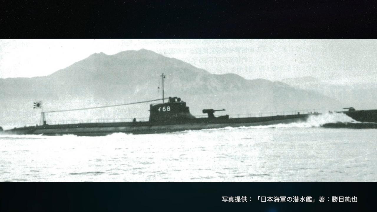 伊号第百七十九潜水艦