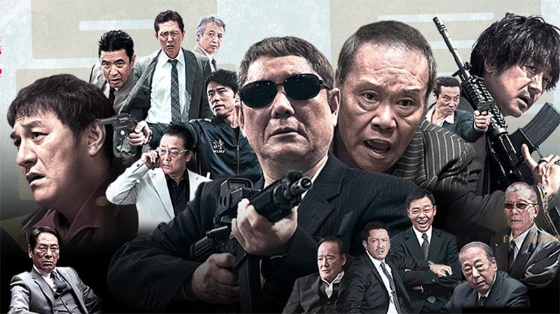 映画 ヤクザ