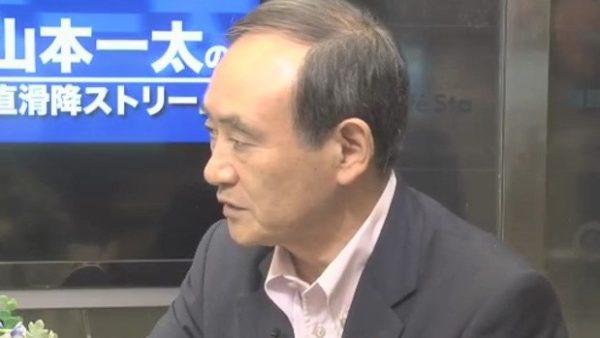 「憲法改正を望むのは自民党として当然」――菅官房長官が自民党幹部との対談で胸中を明かす