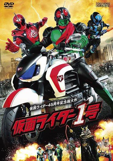 特撮ファンが選んだナンバーワン映画『仮面ライダー1号』 ひろゆきも絶賛する映画の内容とは?