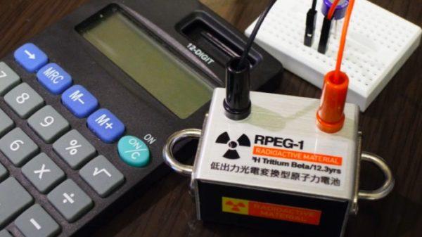 原子力電池で電卓を動かしてみた。3時間の充電で電卓を動かせる時間は『5秒』!?
