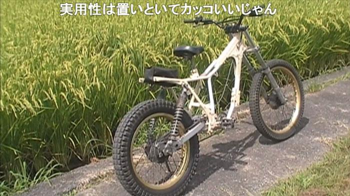 honda 自転車
