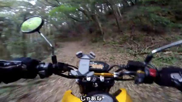 オフロードバイクで山奥の神社跡へ! 疾走感あふれる車載動画をご紹介