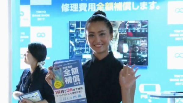 【東京モーターショー2017】「コンパニオンのお姉さんを延々と映し続ける生放送」「コンパニオン写真まとめ記事」など、TMSの模様をお届けします
