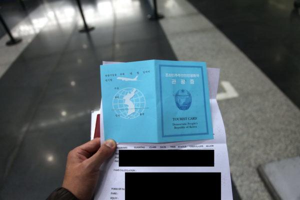【北朝鮮の車窓から】盗聴・監視は当たり前、旅客1人にお付3人の安心安全(?)な北朝鮮の旅に行ったら色々ぶっ飛んでた