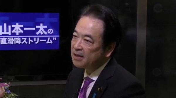 中国資本が日本の土地を大量購入。一体なぜ? 規制しなくて大丈夫? 政治家に聞いてみた