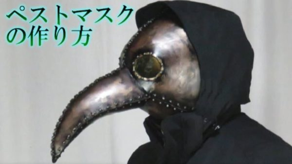 """まるでベルセルク! ダークなくちばしの""""ペストマスク""""を作ってみた「花粉の時期には良いかも」「これつけて夜中徘徊したい」"""