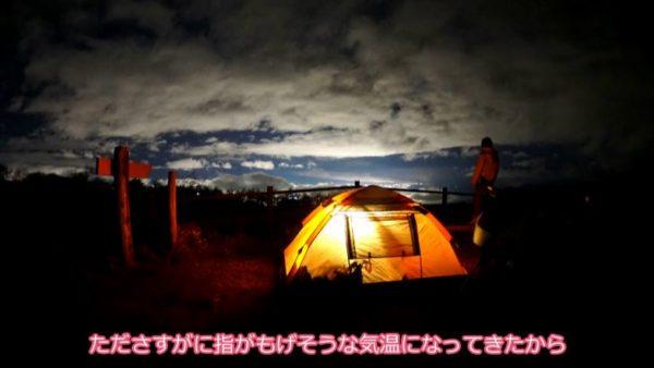 『ゆるキャン△』第五話の舞台「高ボッチ高原」に行ってきた。アニメそのままに山頂では満点の星空が降り注ぐ…。
