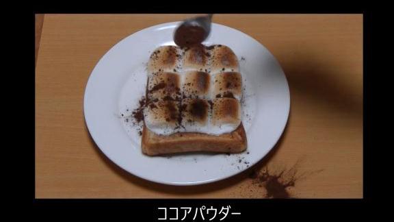 『ゆるキャン△』スモア風トーストが美味すぎる。ココアパウダーをまぶした、たっぷり焼きマシュマロに「カロリー爆弾だ」の声