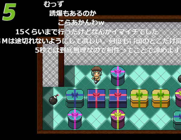 この倉庫番むずかしすぎるぞ! 爆弾と倉庫番を組み合わせたパズルゲーム。制限時間は5秒という鬼設定!